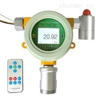 MOT200-NH3氨气检测报警器