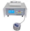 水分活动分析仪使用安装