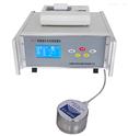 水分活動分析儀使用安裝