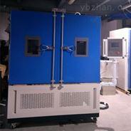 科迈(夹层)玻璃试验设备水汽密封耐久试验箱