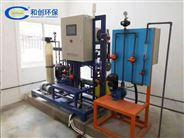 四川加氯加药间设备/全套水厂消毒设备厂家