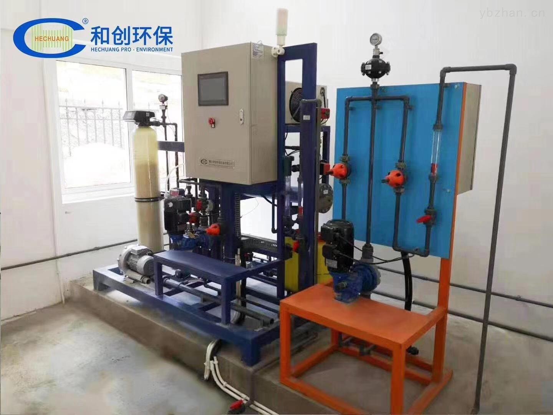 水厂用消毒设备-电解次氯酸钠发生器厂家