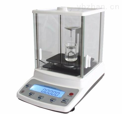 高精度固體密度計采購