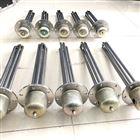 电加热器JGY2-220/5KW