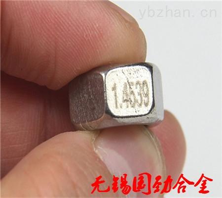 GH4145精轧管