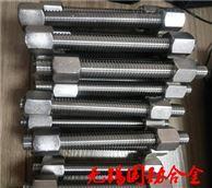 InconelX-750螺栓