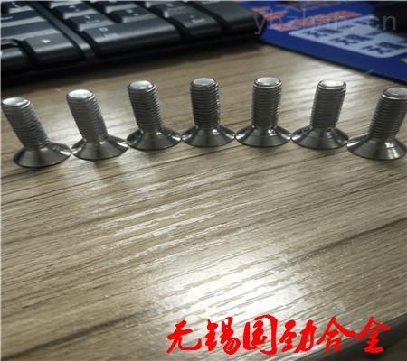 N10665焊管