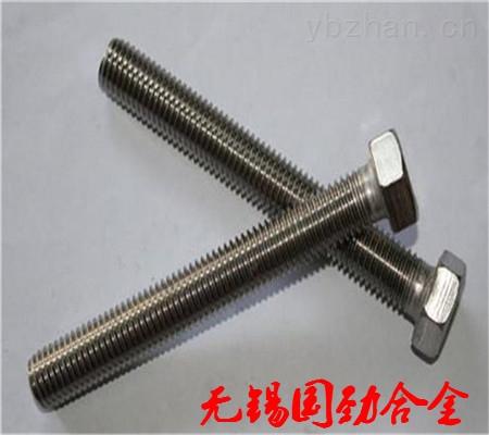 HastelloyC276外六角螺栓