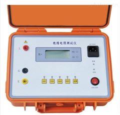上海汉仪四级承装发电机绝缘电阻测试仪