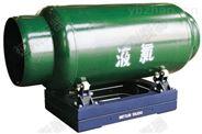 1000公斤信號輸出電子鋼瓶秤