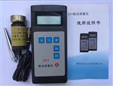 海南省承试电力设备型振动测量仪