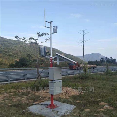 广州高速气象监测站交通高速公路能见度监测