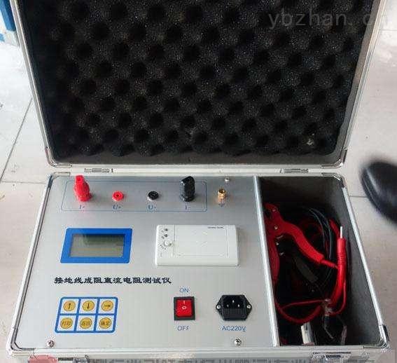 濰坊市五級承裝接地成組直流電阻測試儀
