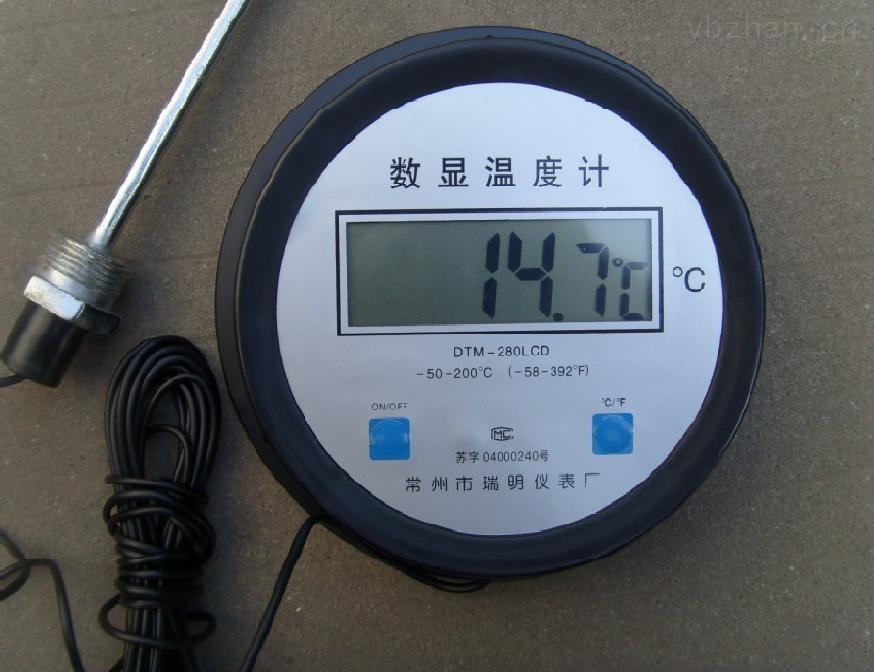 DTM-280-数显温度表行情