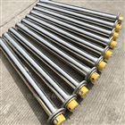 干烧型加热管HRY-5 220V4.5KW