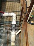 分体式汙水流量計