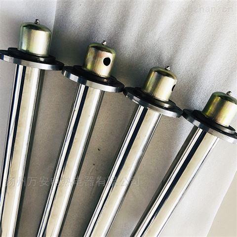 电加热器HRY2-220V/2KW 护套式