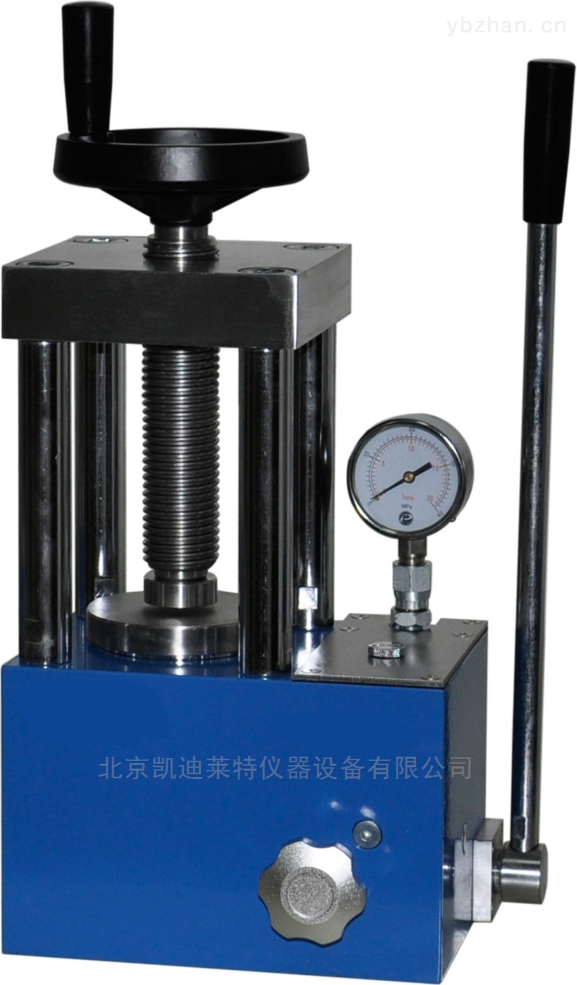 SYP-15A-北京凱興德茂手動粉末壓片機體積小使用簡單
