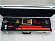 江苏厂家直销高压无线语音核相器
