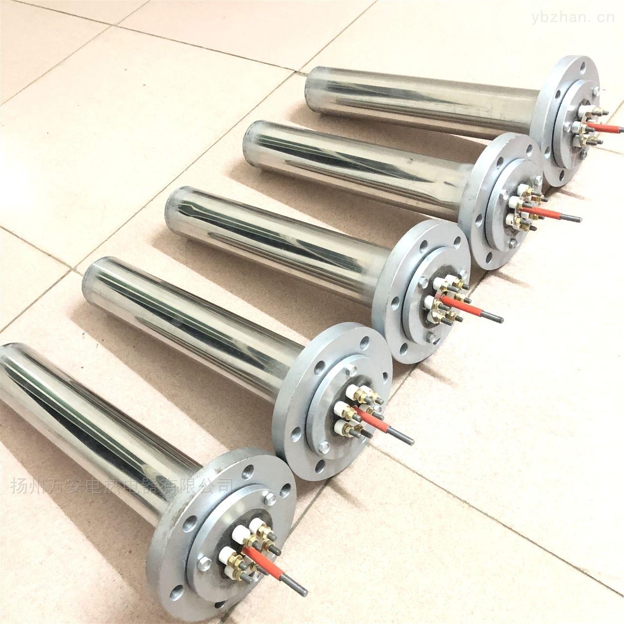 电加热器HRY2 220V2KW