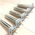 液压站油箱加热器润滑油站电加热管220v380v