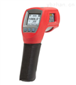 Fluke 568 Ex 本安型紅外測溫儀