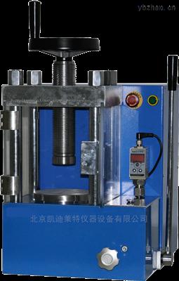 KDY-30D北京电动粉末压片机压力大、精度高