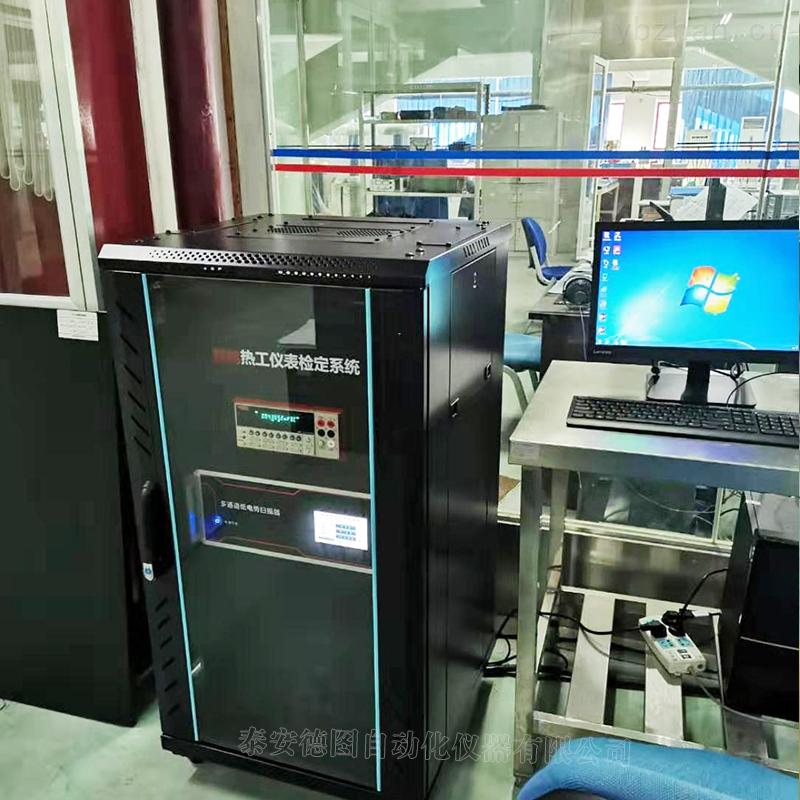 高精度專業化熱電偶檢定和校準設備
