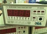 热膨胀二次表/精密瞬态转速仪DEA 安徽万宇