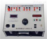 GCJ-DS便携式继电保护测试仪价格/报价