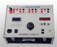 GCJ-DS便攜式繼電保護測試儀價格/報價