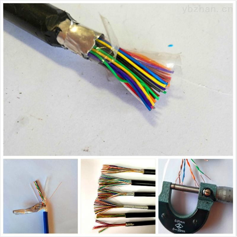 """铁路信号电缆PTYA23 """"~~ CPEV-S电缆"""