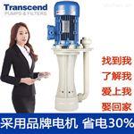 可空转立式耐酸碱化工泵,创升品质保证