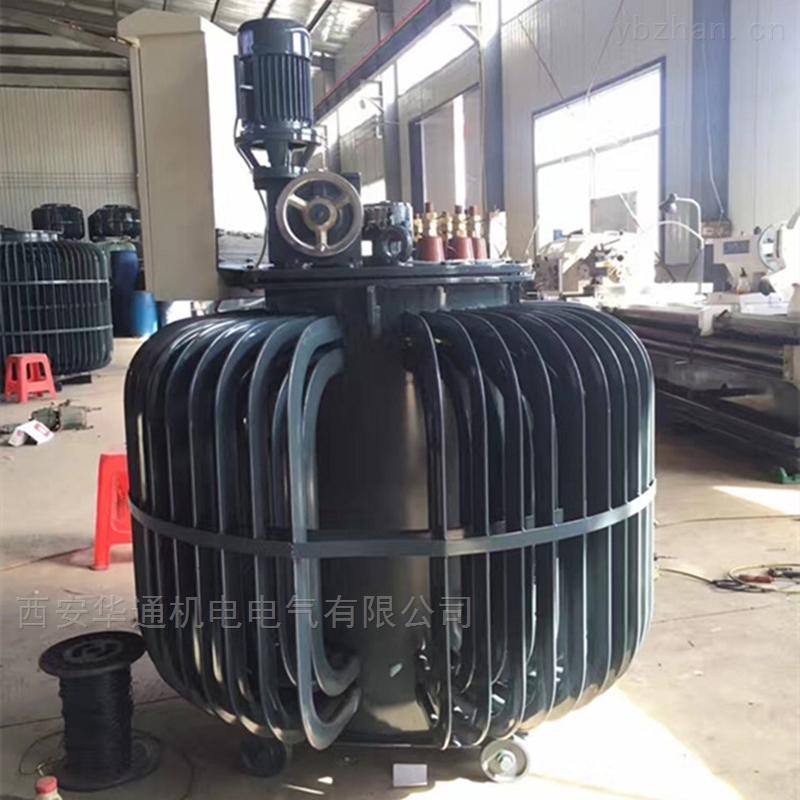 铁岭感应式调压器厂家定制 电压范围0-420v