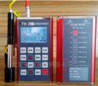 便携式硬度计DI99-FH200