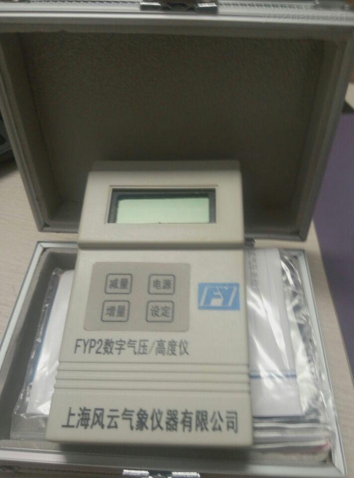 FYP-2数字式气压表,可以测量海拔高度