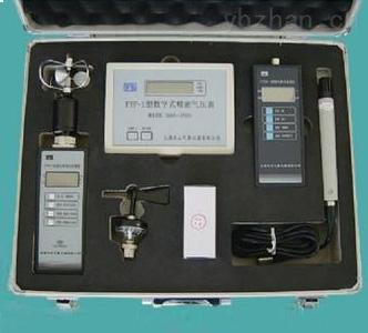 FY-A精密综合气象仪/计量院包检
