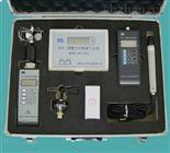 便携式综合气象仪FY-A精密综合气象仪/计量院包检