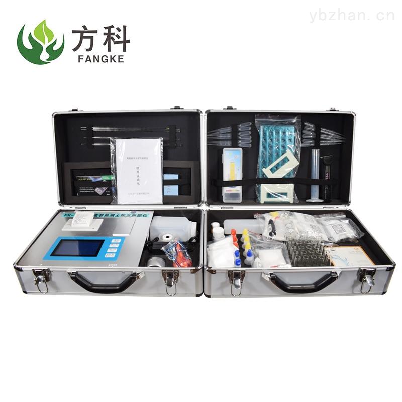 FK*GP01-土壤養分速測儀器