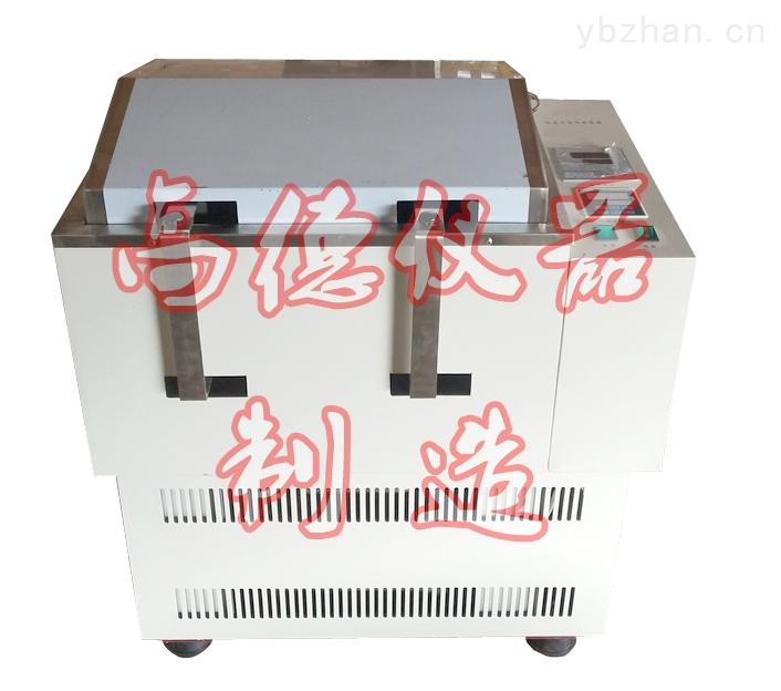 LHY-2A-温控制冷水浴振荡器