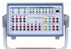 东北区域五级220V微机继电保护测试仪
