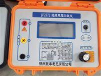 江苏申请承试设备绝缘电阻测试仪