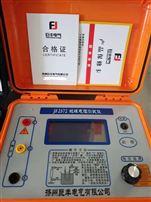 绝缘电阻测试仪承试资质三级采购价格