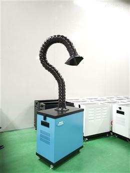 焊接焊锡烟雾净化处理专用烙铁除烟吸烟设备