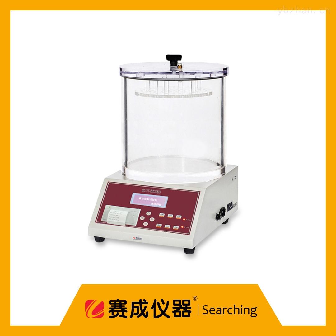 負壓法的密封性檢測儀選哪個比較好