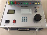 便攜式繼電保護測試儀