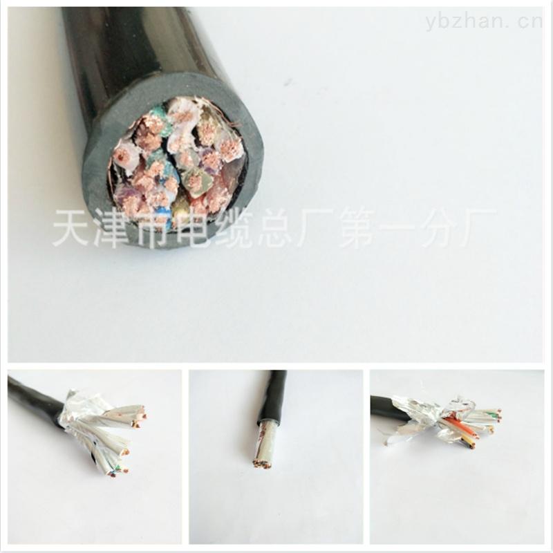 HYA23鋼帶鎧裝通訊電纜HYA23電纜報價