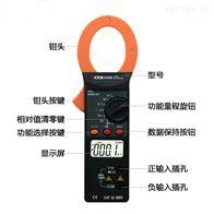 黑龙江省承试电力二级设备钳型电流表