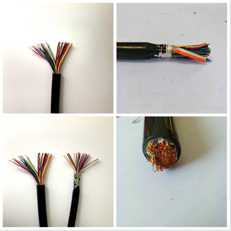 HYA23鋼絲鎧裝通訊電纜