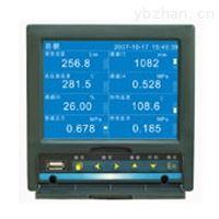 KH5100智能藍屏單色無紙記錄儀